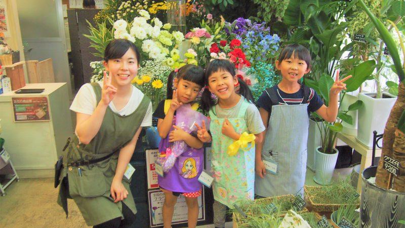 「2018summer お花屋さん体験会」を開催しました