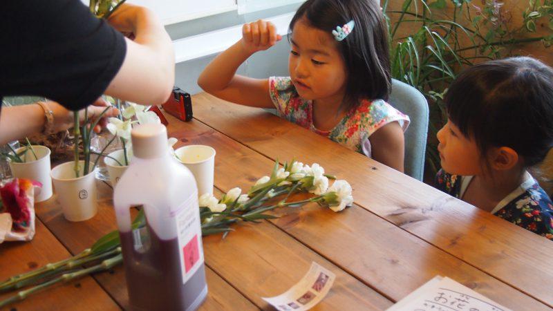 「お花の染色体験会」を開催しました