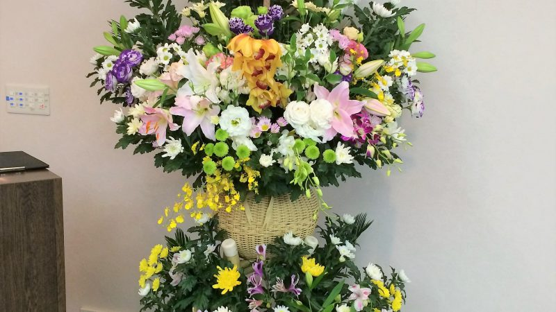【葬儀】スタンド花2段