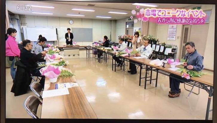 いい夫婦の日 福島の市場で男性向けアレンジ教室開催しました!